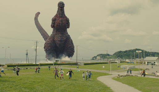 godzilla_attacks_515x300
